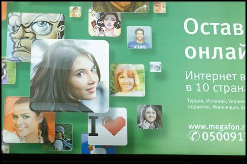 Катерина Буйда в рекламе мегафон