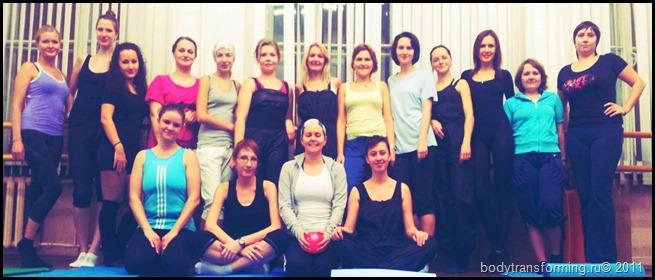 гимнастика для женщин в москве, фитнес в москве
