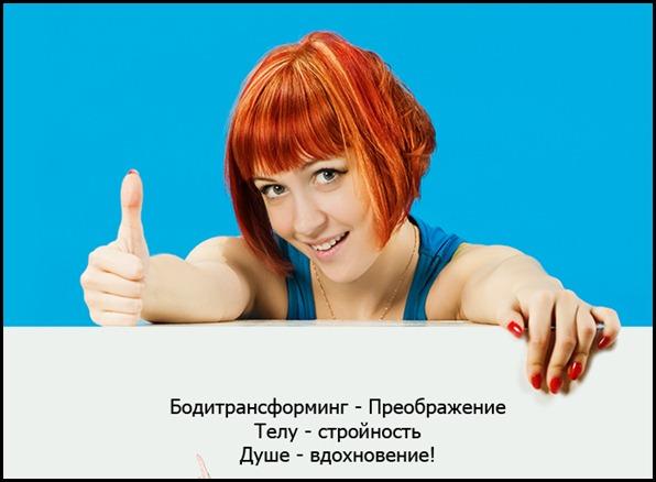 Фитнес На Третьяковской, Фитнес на Новокузнецкой