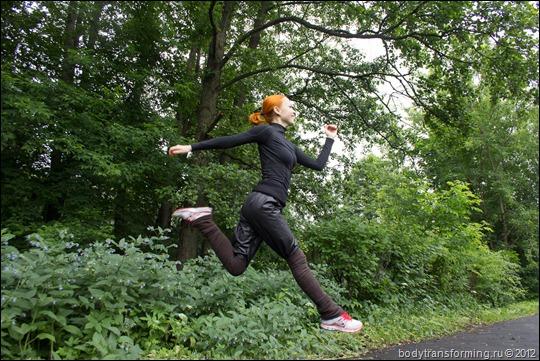 бег и гимнастика бодитрансформинг