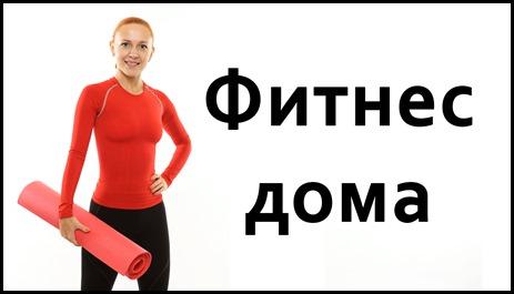 Супер семидневка - Катерина Буйда