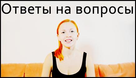 Суперсемидневка. Катерина Буйда